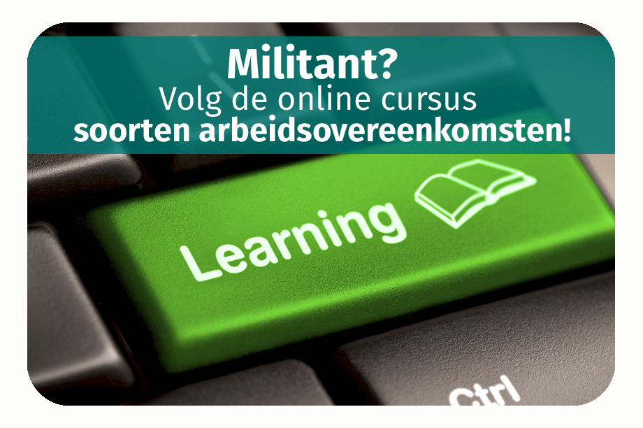 e-learning-AOV